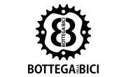 La Bottega della bici San Mauro Pascoli